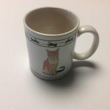 Cat Lovers Limited Cat Breed Coffee Mug Abyssinian& Brn. Mackerel Tabby Siberian