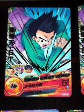 TCG DRAGON BALL Z/GT HEROES CARD CM GM PRISM CARTE HG3-44 BANDAI JAPAN 2012 DBZ