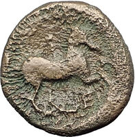 Philip II 359BC Olympic Games HORSE Race WIN Macedonia Ancient Greek Coin i62023