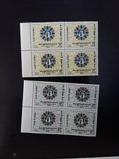 KUWAIT – Un-Mounted Mint set 4 blocks of 4