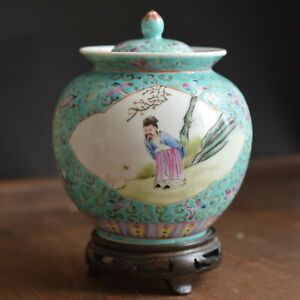 Chinese famille rose lidded jar / tea caddy Second Half of 1900's 50's 60's 70's