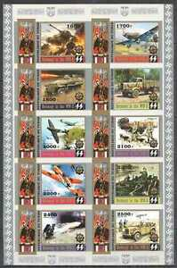 H1509 IMPERF 2016 CHAD GERMANY IN WORLD WAR II WWII SWASTIKA !! RARE FULL SH MNH