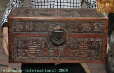 "Old Chinese Rosewood Wood Carved 古文字""喜""Jewelry Boxes Treasure storage box Chest"