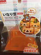 Japan DIY - Tofu Pocket Mold - BEAR  - Daiso Japan - Lunch Box Bento - Japanese