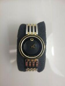 Movado Women's Swiss Esperanza Two-Tone Yellow Gold PVD Bracelet Watch 28mm