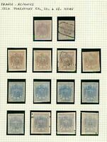 France 1864 range of Dimension revenues as illustrated (14v) Mint and FU Stamps