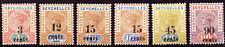 Seychelles QV 1893 SG15 to 21 (no 17) Overprint selection - see description