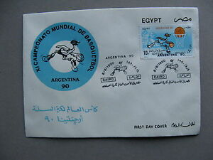 EGYPT, Cover FDC 1990, WC basketball Argentina