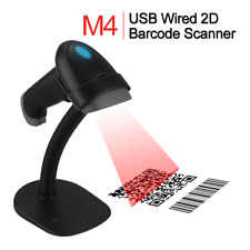 Portable 2D Barcode Scanner USB Wired QR Code Screen Bar Code Reader+Free Stand