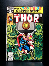 COMICS: Marvel: Thor #300 (1980), origin of Odin & Destroyer/Special Issue -RARE