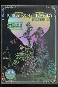 JAPAN Kingdom Hearts Scratch Art (Book)