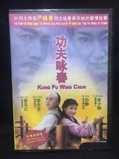 Kung Fu Wing Chun (China 2010) DVD ENGLISH SUBTITLES - NEW REGION 3