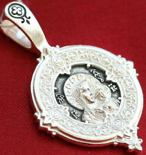 SMALL RUSSIAN ORTHODOX PENDANT-SILVER. MOTHER OF GOD ! CHRISTIAN JEWELRY ONLINE