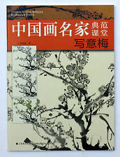 Chinese painting book how to paint Plum blossom by xieyi (free hand style) art