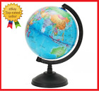 New LED Light World Earth Globe Map Geography Educational Toy With Stand Home