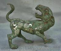 """9,6""""Sculpture en bête de tigre du palais de la dynastie argentée en bronze chine"""