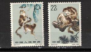 """PRC S.60 """"Golden Monkeys"""" 10 fen + 22 fen, mint never hinged, gum defective"""