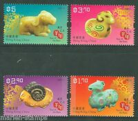 HONG KONG  YEAR OF THE RAM  SET  MINT NEVER HINGED
