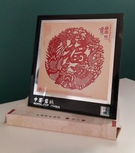 Glass Framed Chinese Red Paper Cut Dragon/ Window Flower / Exotic / Cultural Art