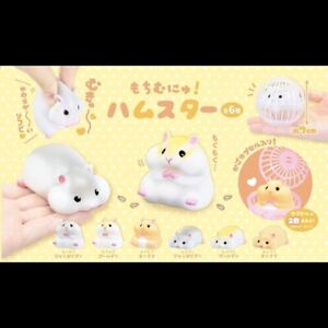 Soft Squishy Hamster Ball Gachapon Gashapon Capsule Toy Japan Squishies Kawaii