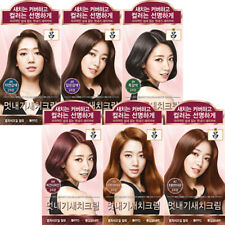 [Ryo] Ryoe Uahche Bright Color Hair Dye Cream 120g / 6 Colors For Gray Hair