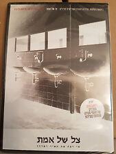 Shadow of Truth Complete Series (Israel,2016) Tzel Shel Emet Mesmerizing Docu