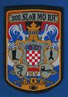 Croatian army (HV), LOGISTIC SECTOR, 300th (CENTRAL) LOGISTIC BASE 1996, RARRE !