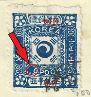 """PLATE ERROR 1897 Korea Stamp 10 Poon MISSING """"1"""" FORGERY"""
