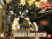 Bandai HG EW-03 Gundam Heavyarms Custom Endless Waltz 1/144 Model Kit