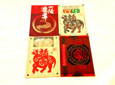Chinese New Year Cards (Pack of 4) - Small Size, Oriental & Traditional Designs