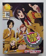 Anime DVD Seitokai Yakuindomo Season 1+2+Movie ENG SUB All Region FREE SHIPPING