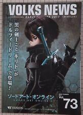 Sword Art Online VOLKS NEWS Vol.73 Japanese Doll Magazine Gosick Lolita Dollfie