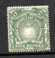 British East Africa 1890 5R green mint MH SG19 WS18393
