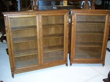 Quarter Sawn Oak Matching Bookcases
