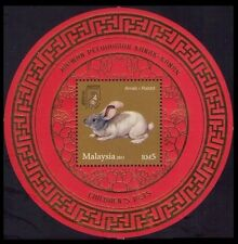 Malaysia 2011 MNH SS, Odd, Indipex, Rabbit Domestic Animals