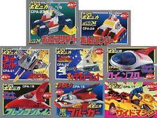 Mazinga Great Mazinger POPY POPINICA SET X8 FIGURE CONDOR GASHAPON Robot PART 3