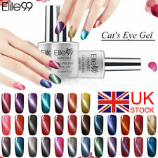 Elite99 Gel Polish Magnetic Cat Eye Effect Colour Lacquer Nail Art UK Stock 12ML