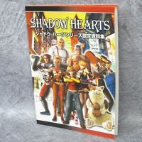 SHADOW HEARTS Series Art Material Illustration PS2 Ltd Booklet Book *