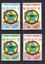 Sao Tome & Principe 1982 Movement Liberation São Tomé & Príncipe MNH SC# 679-682
