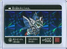 JAPANESE SD GUNDAM Gaiden card KNIGHT GUNDAM PROMO 006