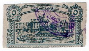 (I.B) Iraq Revenue : Municipal Entertainment Fee 5f