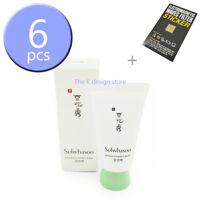 Sulwhasoo Radiance Energy Mask 15ml / 30ml / 60ml / 90ml + 2gift [Made in KOREA]