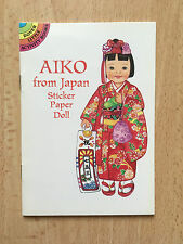 Aiko from Japan Sticker Paper Doll Dover Little Activity Books New Scrapbook