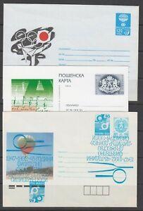 BULGARIA - 3 Unused items of postal stationery (L506)