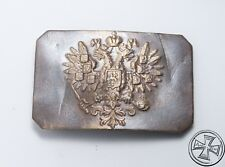 ORIGINAL Russian Empire Belt Buckle with Marking