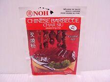 NOH Chinese Barbecue (Char Siu) Seasoning Mix NO MSG 2.5oz