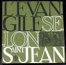 Pierre Henry Apocalypse selon Saint Jean 4 x LP NM à M, BX et livret NM