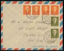 NETHERLANDS COMMERCIAL 1950 COVER VLISSINGEN TO PELHAM NY USA