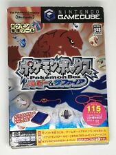 Nintendo Gamecube Pokemon Box Japanese Import **USA SELLER *