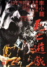 Game Of Death (1978) Bruce Lee cult movie poster print 3